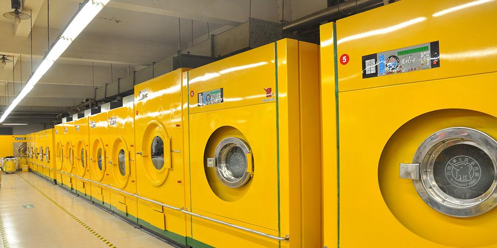 Fußmatten Wäscherei für Logomatten
